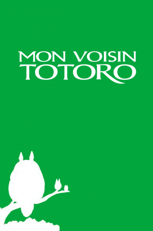 Mon-voisin-Totoro144b7c7e554ff8ce.png