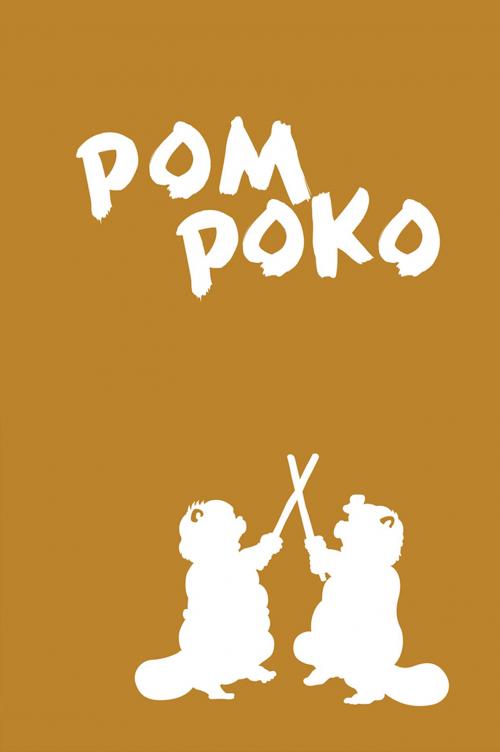 Pom-Poko29c55b2d3aa5b719.png