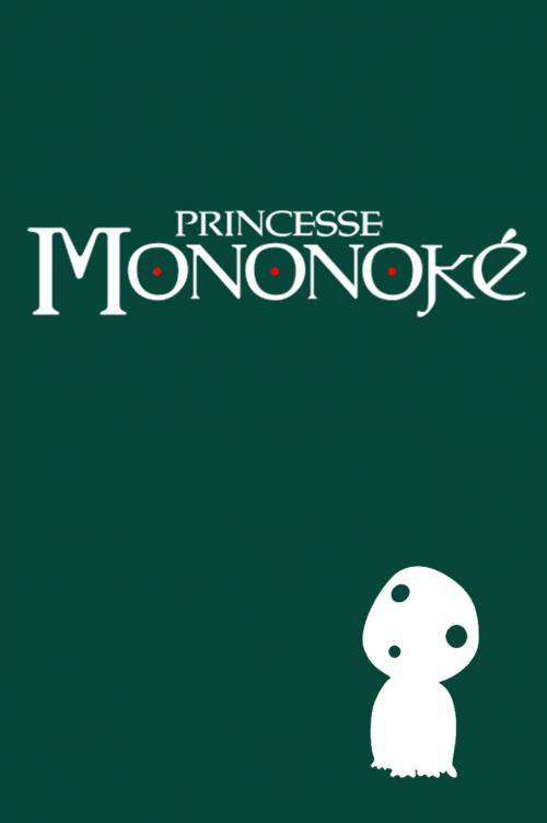 Princesse-mononoke960fa4ea6e76eb16.png