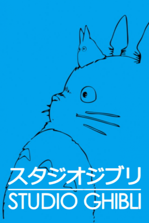 totoro-poster87844f2549a310f3.png