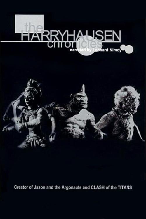 The-Harryhausen-Chronicles5fda98c9860b6380.jpg
