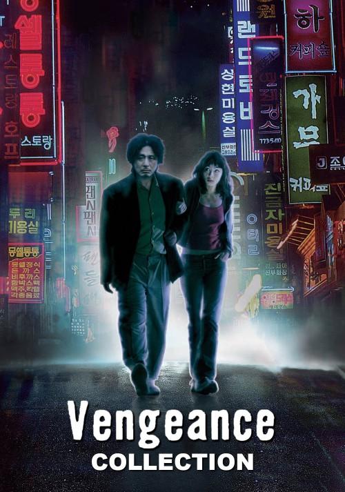 vengeance-3fe2f3f0403e7c4ab.jpg