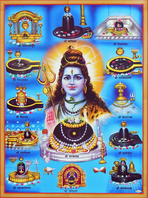 12-jyotirlinga-images-with-name-and-place59e6de3528322903.jpg